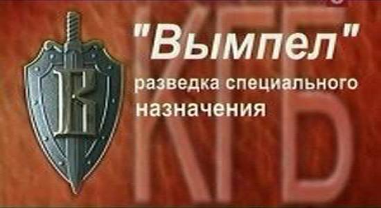 spec sili ru 10